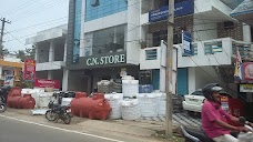 C N Shop thiruvananthapuram