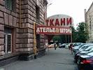 Сезон, магазин, проспект Мира на фото Москвы