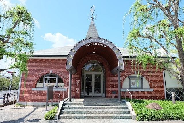 Yumeji Art Museum