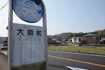 Torin-in, Naruto, Japan
