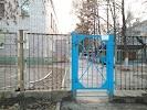 Детский сад № 384