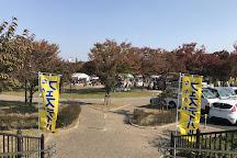 Tomida Park, Nagoya, Japan
