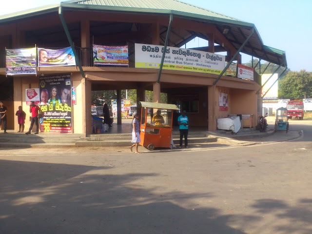 Wellawaya Bus Station