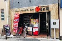 Eeyan, Nippombashi, Japan
