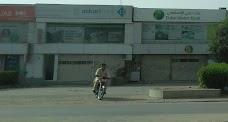 Bank Of Punjab (BOP) karachi