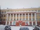 Гимназия №1 на фото Кемерова