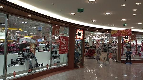 Muller Galerie Die Reutlinger Einkaufswelt 49 7121 51489510 Wilhelmstrasse 40 72764 Reutlingen Deutschland