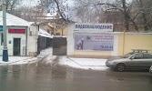 Астрахань Видеонаблюдение на фото Астрахани