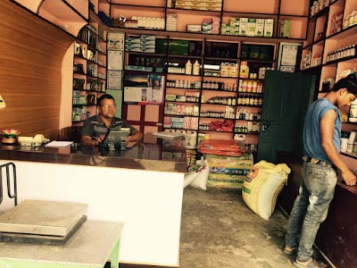 Sapkota Veterinary Suppliers, Mid-Western, Nepal | Phone: +977 61-561428