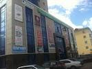 Мир Танца - Все для танцев и художественной гимнастики, проспект Тауельсыздик, дом 38 на фото Астаны