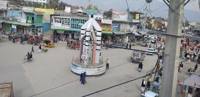 Mohammad Jan Safi Market