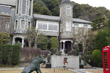 Kobe Kitano Museum (Ijinkan-gai), Chuo, Japan