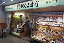 PLiCO Kobe, Kobe, Japan