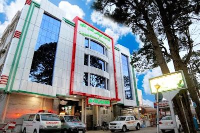 Loqman Hakim Complex Hospital