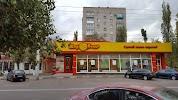 Жар-Пицца, улица Героев Сибиряков, дом 29 на фото Воронежа