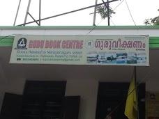 Guru Book Centre thiruvananthapuram