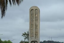 Fahaleovantena Tribes Monument, Antsirabe, Madagascar