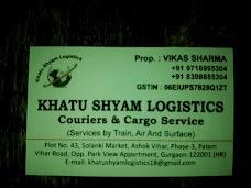 Khatu shyam Logistics gurgaon