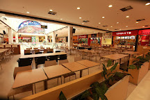 Castanheira Shopping Center, Belem, Brazil