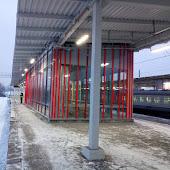 Железнодорожная станция  Verkhnie Kotly