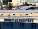 Комсомольская правда, улица Труда на фото Челябинска