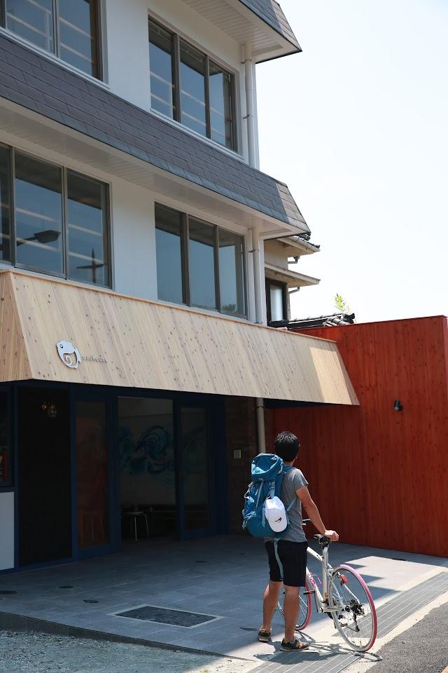 Uzu house