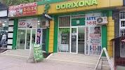Аптека ELIXIR GROUP, массив Чорсу на фото Ташкента