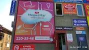МЕДИАМАГ, современные носители информации, улица Маерчака на фото Красноярска