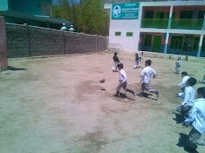 Quaid E Azam Public School skardu