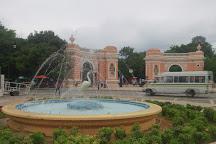 Zoological Park of Centenario ( Parque Zoologico del Centenario), Merida, Mexico