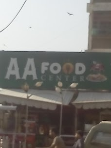 A A Food Center karachi