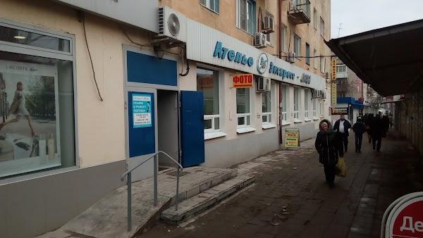 Срочное фото нижний новгород нижегородский район мира поражают