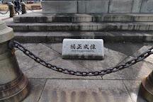 Kusunoki Masashige Statue, Chiyoda, Japan
