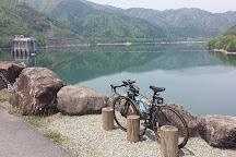 Tosenkyokanayama Lake, Gero, Japan