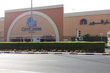 Deira City Center Shopping Mall, Dubai, United Arab Emirates