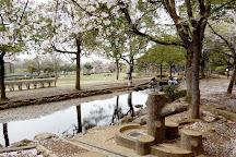Ageo Maruyama Park, Ageo, Japan