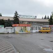 Железнодорожная станция  Piatigorsk