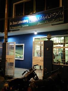 Dr  Essa Laboratory & Diagnostic Centre karachi - Pakistan Places
