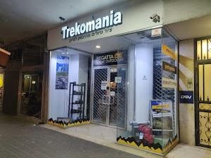 טרקומניה ישראל- ציוד טיולים מהיבואן לצרכן