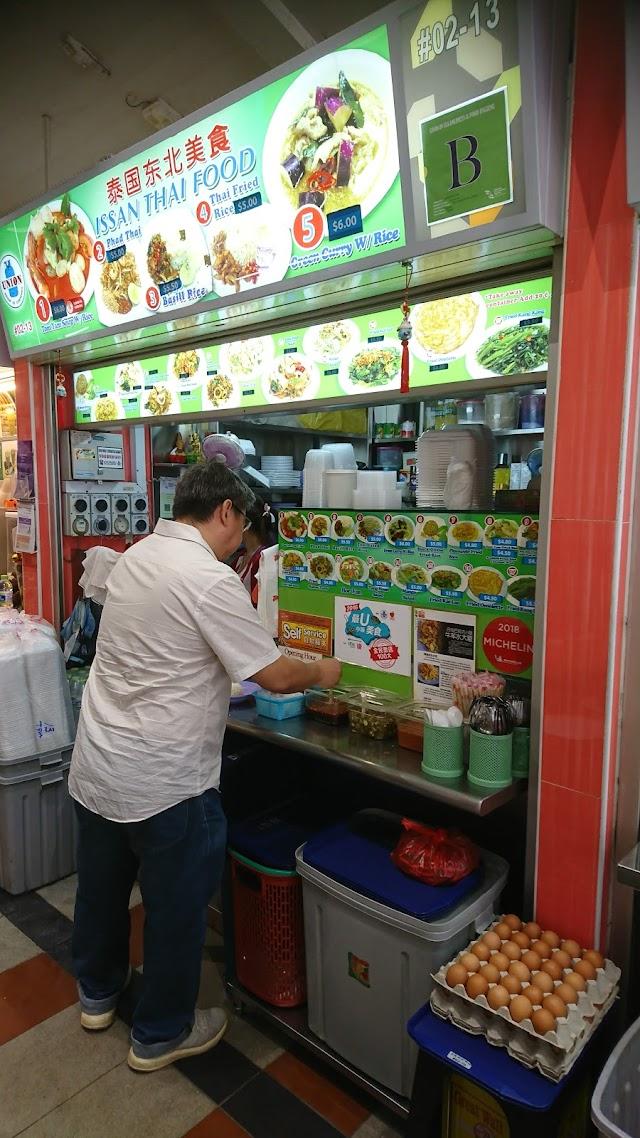 Issan Thai Food