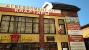 Девелопмент-Юг, улица имени 40-летия Победы на фото Краснодара
