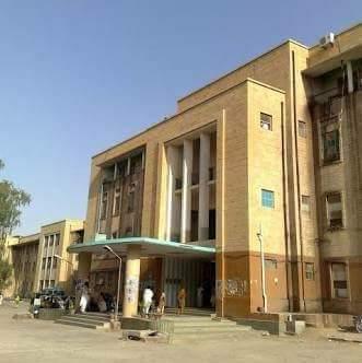 Civil Hospital Lumhs Jamshoro hyderabad