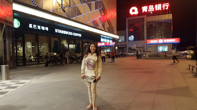 Pullman Weifang Wanda