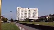 Бобруйский городской исполнительный комитет на фото Бобруйска