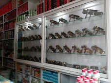 Mashallah Paint & Hardware Store rawalpindi