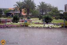 University of Lahore Sargodha Campus