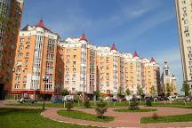 Obolonska Quay, Kiev, Ukraine
