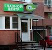 """Глазной центр """"Оскар"""" на фото Батайска"""