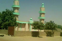 Segou Grand Mosque, Segou, Mali