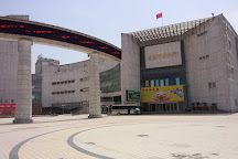 Liaoning Province Museum, Shenyang, China